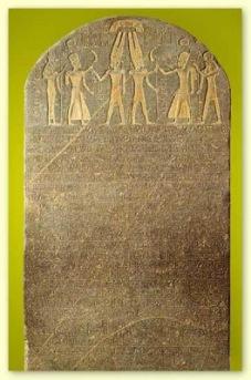 Estela de  Merneptah