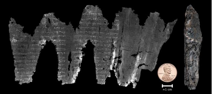 especialista-diz-que-pergaminho-de-levitico-mostra-harmonia-biblica