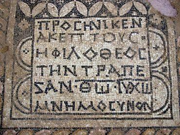 mosaico-jesus-e-deus